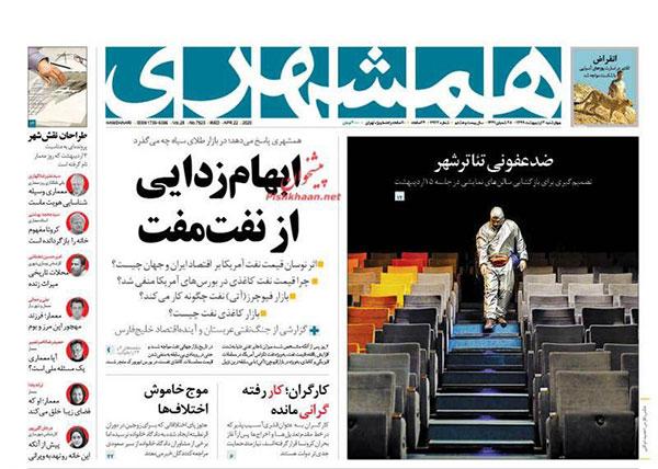 newspaper99020306.jpg