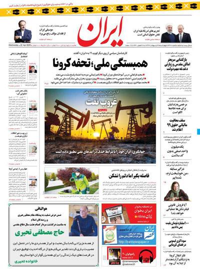 newspaper99020307.jpg