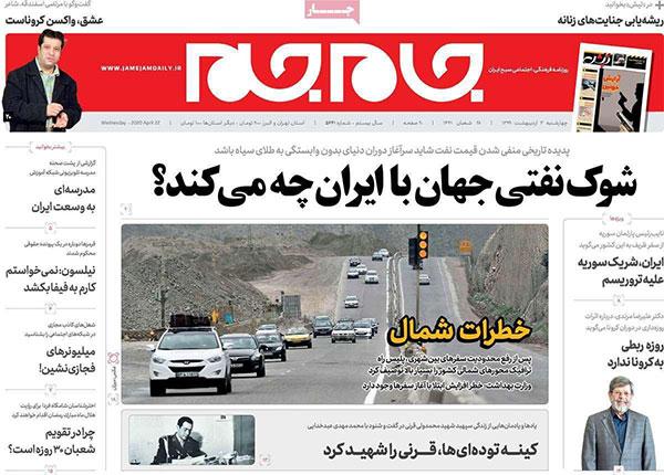 newspaper99020308.jpg
