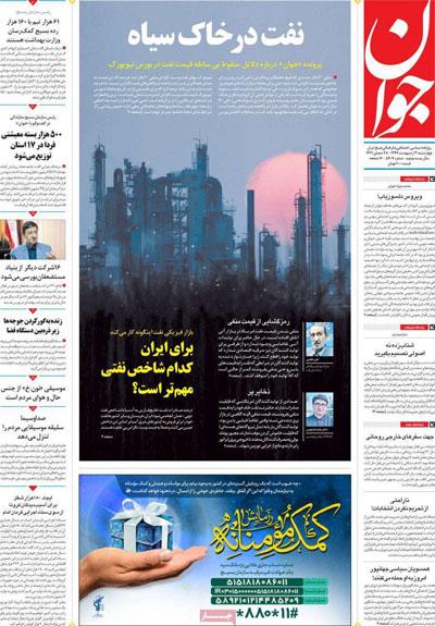 newspaper99020309.jpg