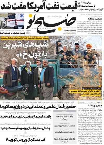 newspaper99020310.jpg