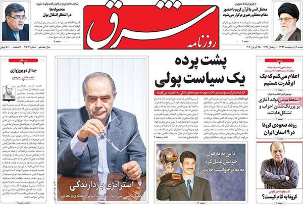 newspaper99020601.jpg