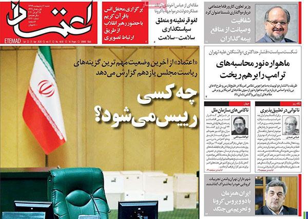newspaper99020604.jpg