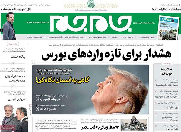newspaper99020605.jpg