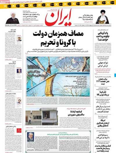 newspaper99020606.jpg