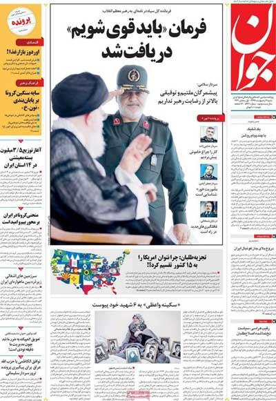 newspaper99020609.jpg