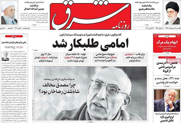 newspaper99020701.jpg