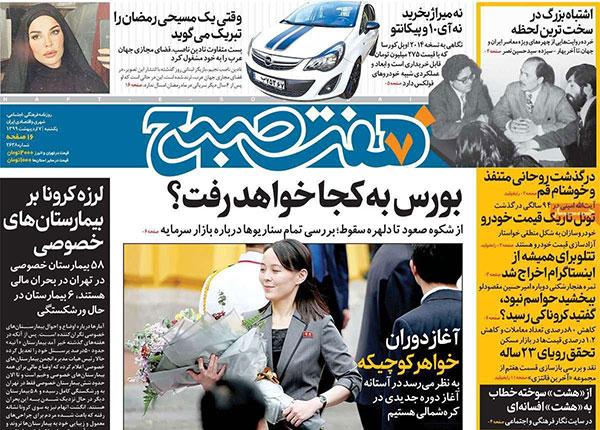 newspaper99020703.jpg