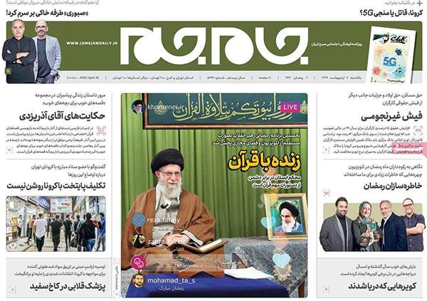 newspaper99020704.jpg