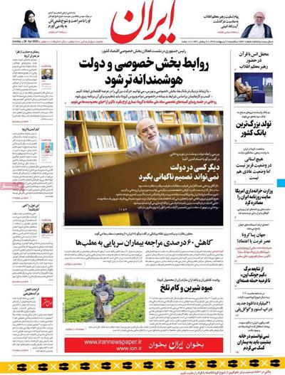 newspaper99020705.jpg