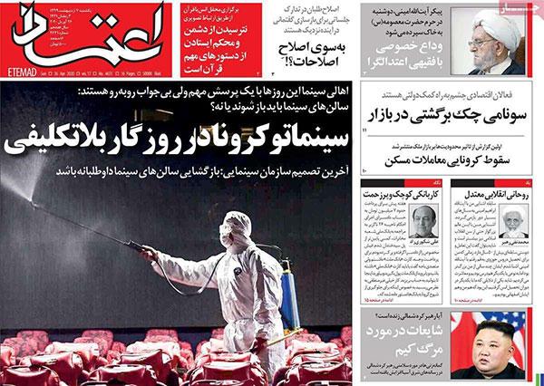 newspaper99020706.jpg