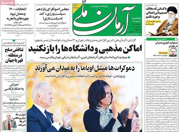newspaper99020707.jpg
