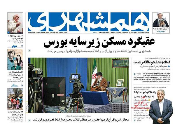 newspaper99020708.jpg