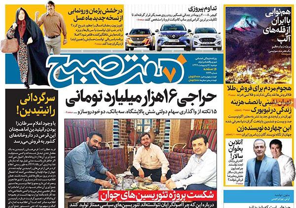 newspaper99020803.jpg