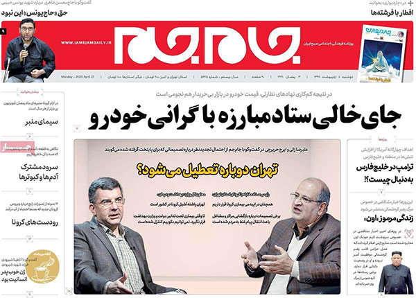newspaper99020804.jpg