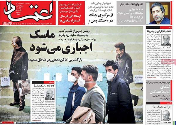 newspaper99020805.jpg