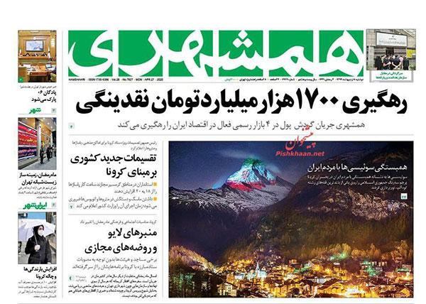 newspaper99020806.jpg