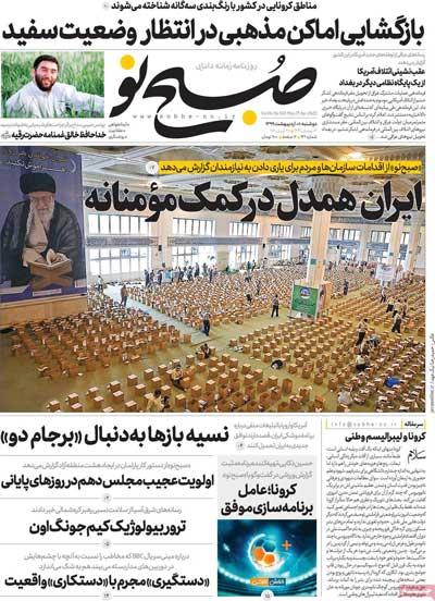 newspaper99020808.jpg