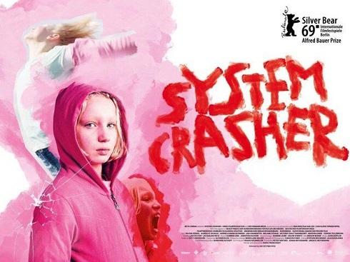 برنده اسکار سینمای آلمان