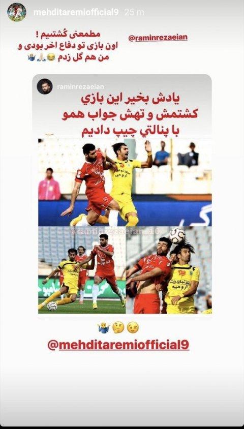 پست منتشر شده توسط رامین رضاییان و پاسخ طارمی به وی