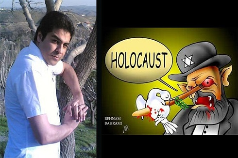 کاریکاتور بهنام بهرامی از یک اسرائیلی