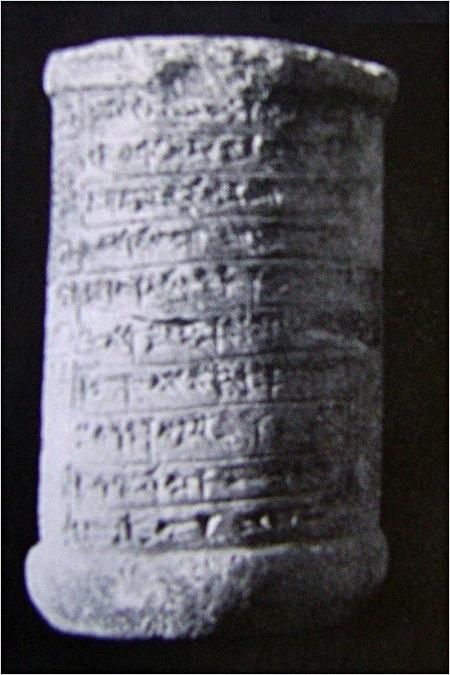 موزه Ennigaldi Nanna از قدیمیترین موزههای دنیا