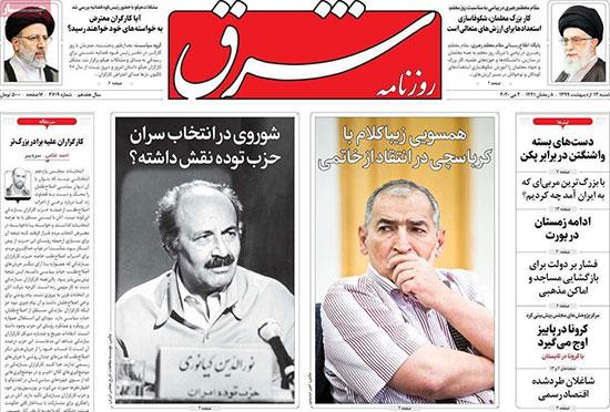 newspaper99021301.jpg