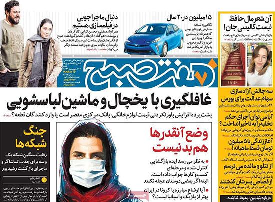 newspaper99021303.jpg