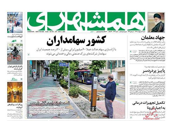 newspaper99021305.jpg