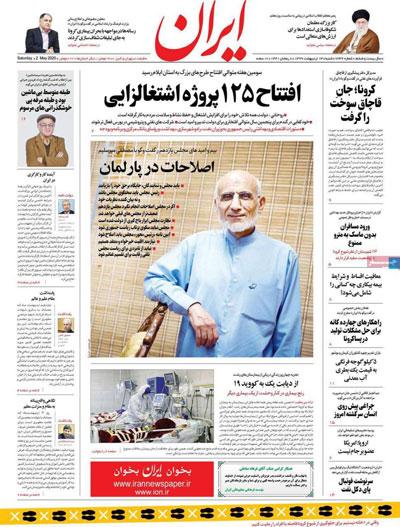 newspaper99021306.jpg