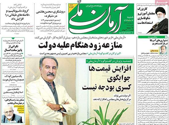 newspaper99021308.jpg