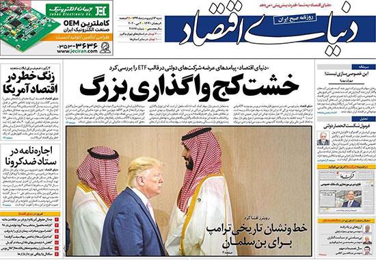 newspaper99021309.jpg