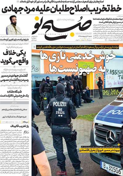 newspaper99021310.jpg