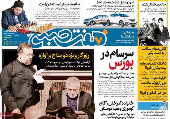 newspaper99021401.jpg