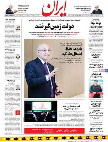 newspaper99021406.jpg