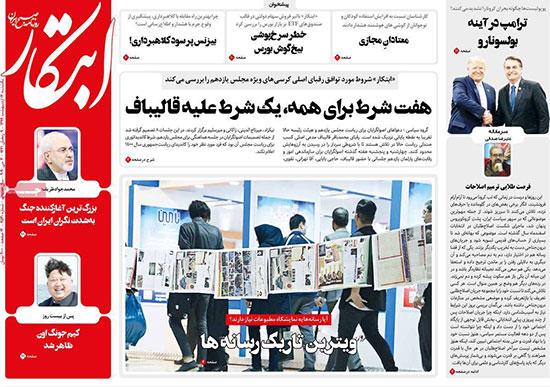 newspaper99021407.jpg