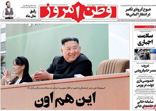 newspaper99021410.jpg