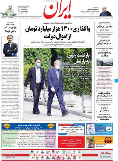newspaper99021504.jpg