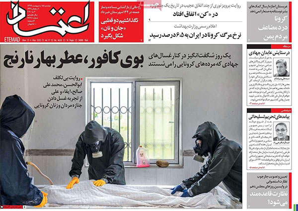newspaper99021505.jpg