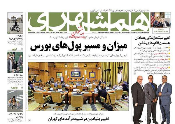 newspaper99021506.jpg