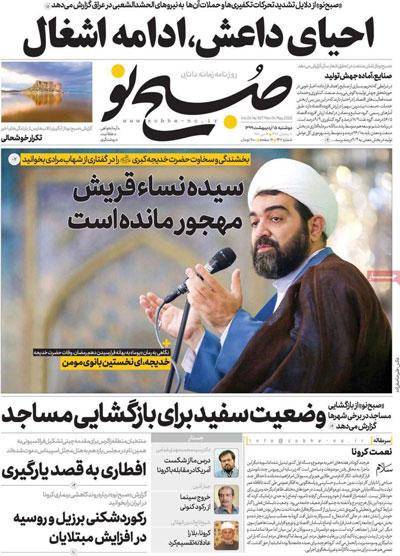 newspaper99021509.jpg