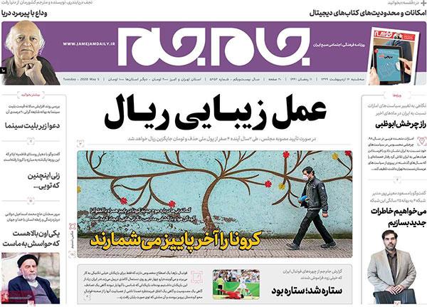newspaper99021604.jpg