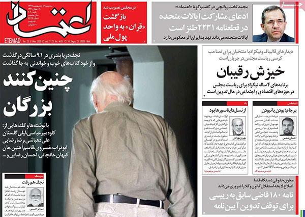 newspaper99021605.jpg