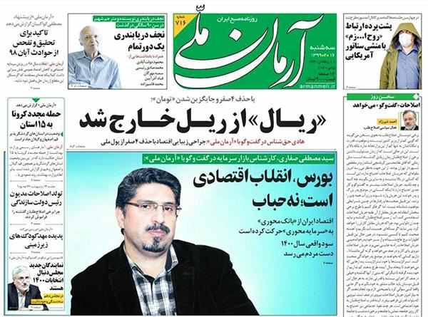 newspaper99021608.jpg
