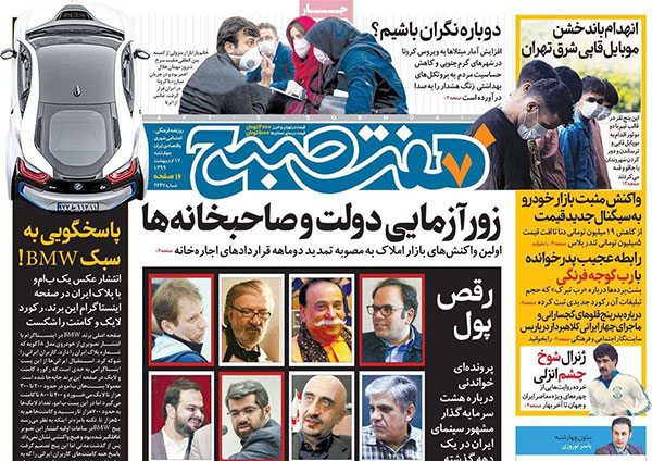 newspaper99021703.jpg