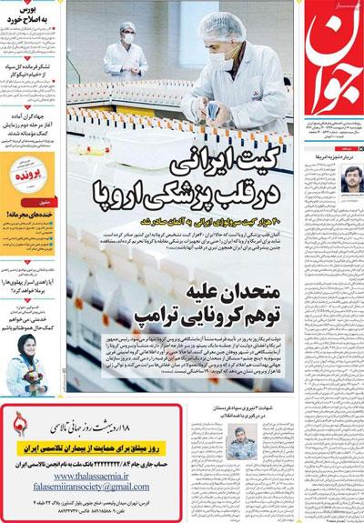 newspaper99021707.jpg