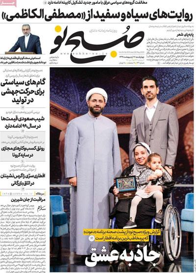 newspaper99021708.jpg