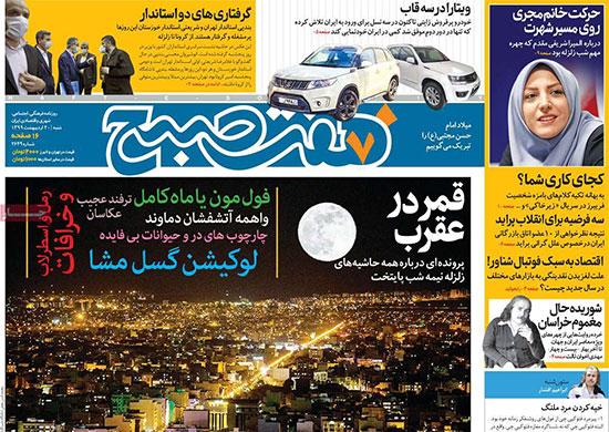 newspaper99022001.jpg
