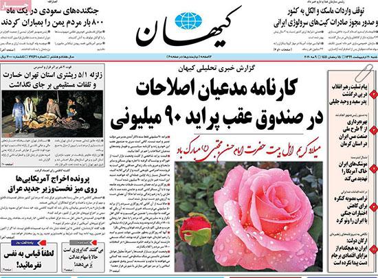 newspaper99022002.jpg