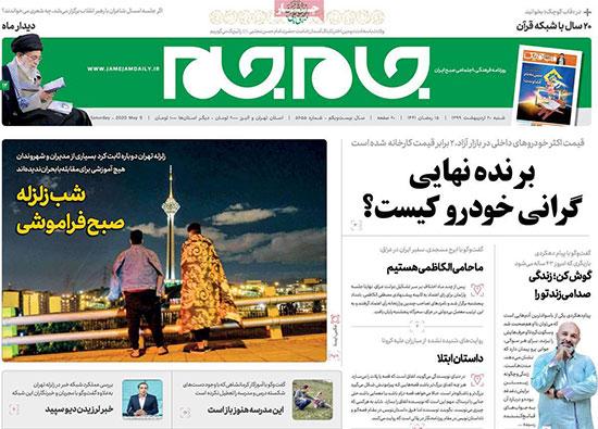 newspaper99022003.jpg